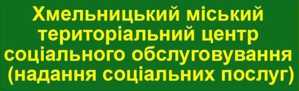 тер_центр
