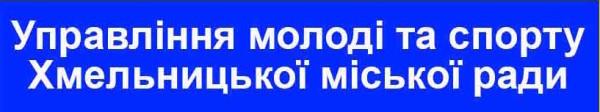 утр_молоди