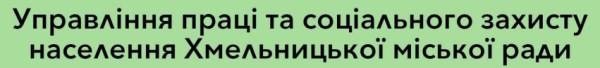 упр_прац
